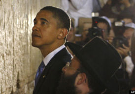 OBAMA WAILING WALL PHOTO OP